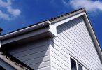 PVC window benefits